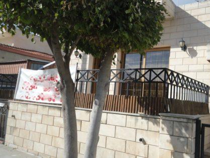 Limassol 3 Bed House, St Nicholas.