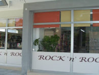 Limassol Business for Sale Rock and Rock