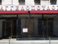 Large Shop – St. Andreas Str. Limassol for sale
