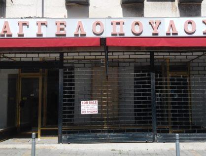 Large Shop – St. Andreas Str. Limassol for sale